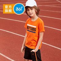 【开学季到手价:75.6】361度童装 男童套装2020年夏季新品儿童运动休闲套装短T短裤套装N51923473