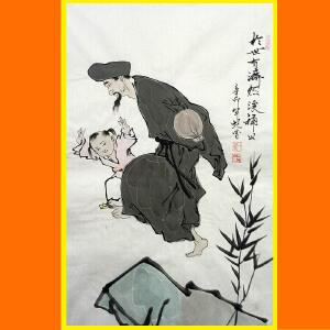 当代书画巨匠,北京大学中国画画法研究院院长(于事有济)29