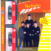 甲壳虫乐队(书配两盘磁带)