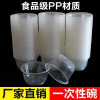 一次性碗��碗透明塑料打包碗一次性碗筷�A形快餐加厚外�u便���盒