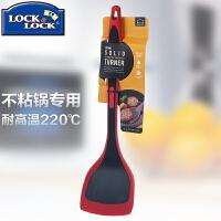 乐扣乐扣不粘锅专用耐高温尼龙铲套装硅胶铲厨房家用炒菜铲子汤勺铲勺厨房用品