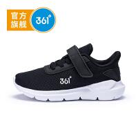 【1件4折到手价:87.6】361度童鞋 男童跑鞋 中大童儿童运动鞋 2019年夏季新品N71913590