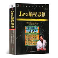 Java编程思想 第4版 计算机程序设计从入门到精通 电脑软件开发核心技术教程书籍零基础自学thin