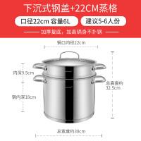 不锈钢小汤锅304不绣钢家用高大汤锅燃气电磁炉通用22cm