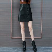 男式衬衫2019春装新款韩版高腰A字包臀短裙不规则PU皮裙半身裙百搭女装潮 黑色