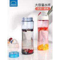 乐扣乐扣水杯塑料运动茶杯600ML便携LOCK儿童杯子 HLC802
