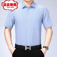 品牌短袖衬衫男夏装中年男士时尚休闲高档格子衬衣爸爸半袖上衣棉