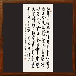 主 席诗《长征》司学文 国际文艺促进联合会名誉会长R2984