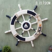 美式地中海风格复古家居装饰品航海舵手挂件木质船舵摆件壁饰