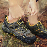 货到付款  崎峰骆驼 男士户外登山鞋 户外鞋耐磨网布徒步鞋男旅行鞋运动鞋