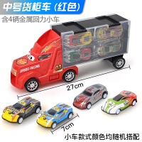 大号货柜车儿童玩具合金回力小汽车模型套装男孩小赛车手提收纳盒