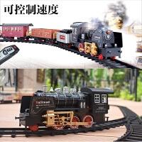 六一儿童节礼物儿童火车轨道玩具电动遥控轨道火车会冒烟和谐号古典小火车复古蒸汽轨道火车模型 官方标配