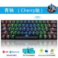 精品优惠无线机械键盘61键蓝牙无线双模机械键盘cherry轴樱桃轴64键71键青轴手机平板mac 官方标配