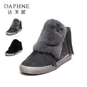 Daphne/达芙妮冬短靴圆头低跟甜美短筒绒毛流苏女靴