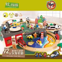 电动火车头130件木制轨道托马斯小火车套装儿童玩具积木质2-7岁定制 官方标配