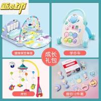 【六一儿童节特惠】 脚踏钢琴新生婴儿健身架器0-1岁男孩宝宝3-6-12个月益