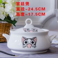 碗碟套装家用自由组合DIY陶瓷器碗盘碗筷餐具学生饭碗面碗汤盘子