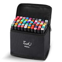正品touch jet油性双头马克笔手绘设计套装学生彩色笔马克笔套装动漫学生绘画彩笔画笔24/30/40/60/80/
