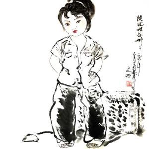 中国人物画泰斗,黄土派创始人第三套人民币*像作者刘文西(陕北娃谷娜)