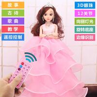 会说话的芭比娃娃可以充电 会说话会唱歌智能遥控洋娃娃公主跳舞讲故事早教生日礼物