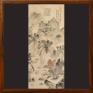 2003年作品《山水》毛义侠 中国书法大学教授 世界艺术家资格审查委员会副主席R3105