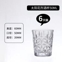 【特惠�】白酒杯小�家用水晶玻璃二�梢豢诒�烈酒具酒盅白酒分酒器套�b