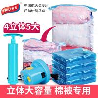 真空压缩袋棉被子收纳袋立体特大号行李搬家打包袋11件套(4立体5特大)含电泵手泵