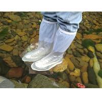 防水鞋套高筒男女加厚耐磨牛筋底户外防沙尘防滑雨靴