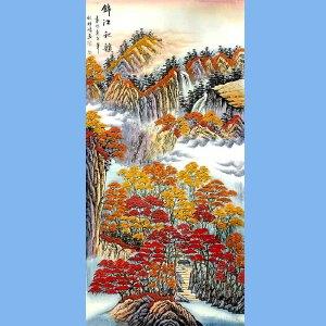中国美术家协会会员,龙云书画院院长候桂峰(锦江秋韵)