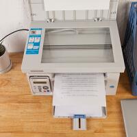 晨光打印机黑白激光多功能一体机AEQ96778打印复印扫描机扫描家用A4打印商务办公高速激光打印机