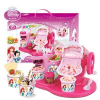 迪士尼冰雪奇缘儿童雪糕机 冰淇淋机 家用冰激凌机冰雪水果机玩具 自制雪糕