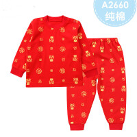 婴儿儿童本命年红色内衣套装女童男宝宝新年衣服周岁喜庆睡衣