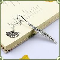 书签创意 古典中国风复古小清新学生用精品礼物金属叶子羽毛定制D