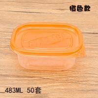 千层蛋糕盒子一次性芒榴莲档打包豆乳280水果捞709ml透明塑料包装