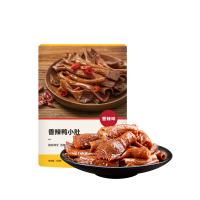 【每满99减15】网易严选 香辣鸭小肚 128克
