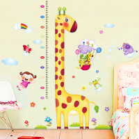 儿童房间壁纸装饰墙纸自粘卡通宝宝量身高贴纸可移除卧室贴画墙贴 A款 WD6007A 超大