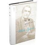 【旧书二手书9成新】大雅诗丛 白鹭 (圣卢西亚)德里克・沃尔科特(Derek Walcott),程一 97872190