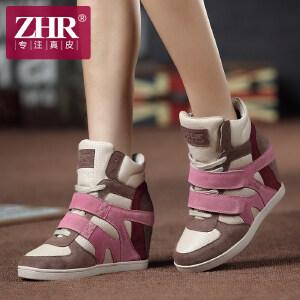 ZHR2017春季新款韩版高帮鞋运动休闲鞋女真皮平底隐形内增高女鞋G37