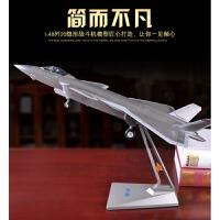 飞机模型合金J20金属模型1:48 歼20战斗机模型合金歼20飞机模型摆件礼品 灰色
