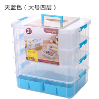 塑料手提分层收纳盒分格化妆品箱收纳箱 踩不坏 分层收纳箱