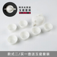 德化白瓷茶壶陶瓷西施壶手工小号单壶家用泡茶功夫茶具套装中式