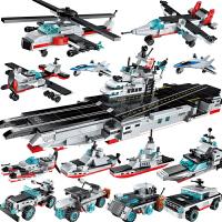 星钻 军事系列航母8合1乐高式积木船拼装玩具拼插积木玩具礼物坦克潜艇飞机6-8-12岁