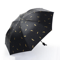 雨伞 烫金羽毛黑胶遮阳伞创意小清新晴雨伞折叠防晒黑胶三折伞太阳伞