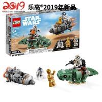 3月新品LEGO乐高星球大战系列75228*侦察兵和机器人逃生舱积木