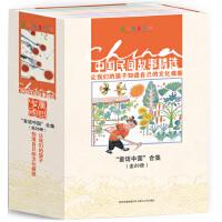 """""""童话中国""""合集(20册)"""