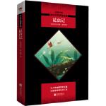 正版书籍 昆虫记 八年级上 中小学生阅读文库 (法)法布尔,富强 北京联合出版公司