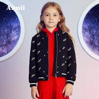 【3件3折:120】安奈儿童装女童秋季新款时尚斜字母印花针织夹克外套