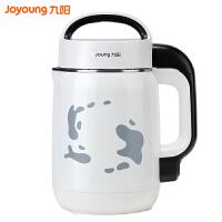 九阳(Joyoung)豆浆机家用全自动智能煮 破壁免过滤多功能迷你小型DJ12E-D61 倍浓免滤