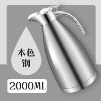 言标 304不锈钢保温水壶家用热水瓶大容量暖水壶保温瓶开水瓶欧式壶2升