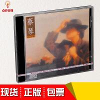 正版发烧碟 蔡琴 伤心小站 1986年专辑 1CD 五大唱片限量编号版